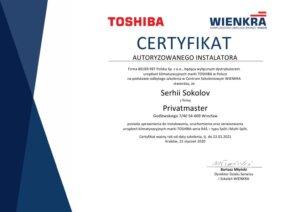 Certyfikat Toshiba RAC Privatmaster