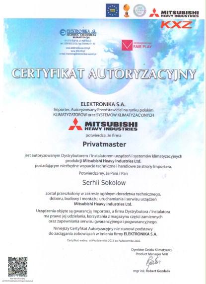 Certyfikat Mitsubishi Heavy Industries Privatmaster