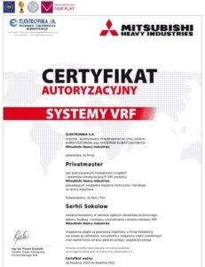 Certyfikat Mitsubishi H.I. VRV 2020