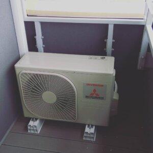 Klimatyzacja Mitsubishi Heavy Industries SRK/SRZ-35 ZSP-W zewn