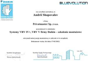 Certyfikat Daikin VRF Privatmaster 2021